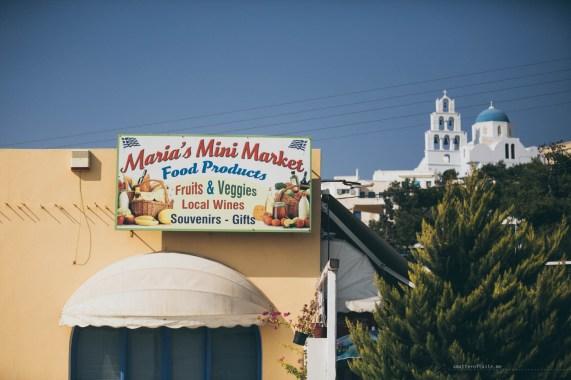 pyrgos-mini-market-marias
