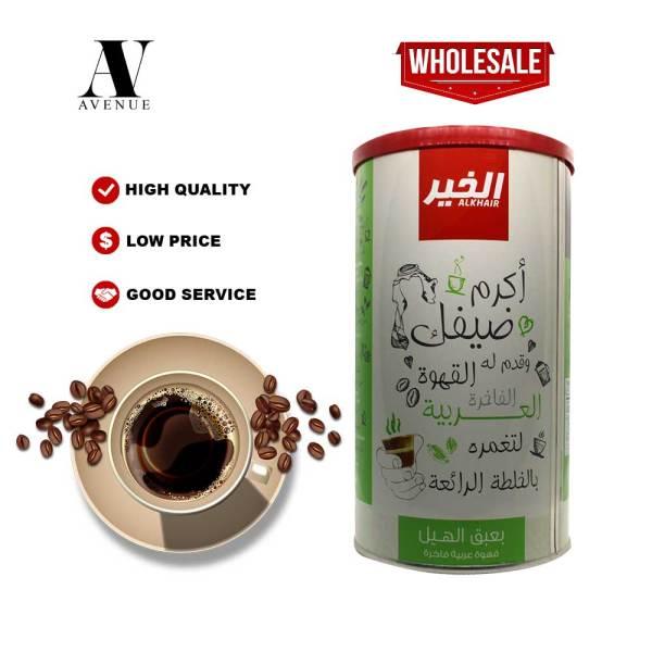 ALKHAIR Premium Arabic coffee with cardamom 500g