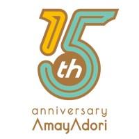 アマヤドリ15周年記念企画_ロゴ