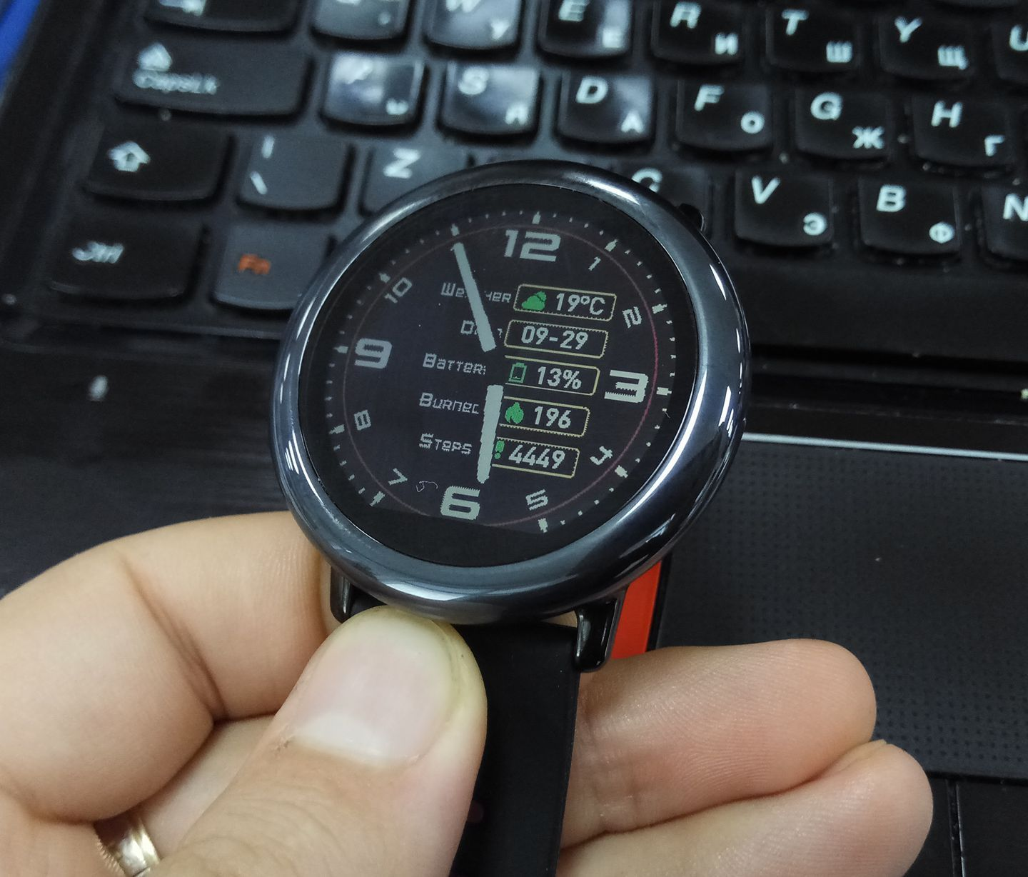 Graduation Watchface for Amazfit Pace