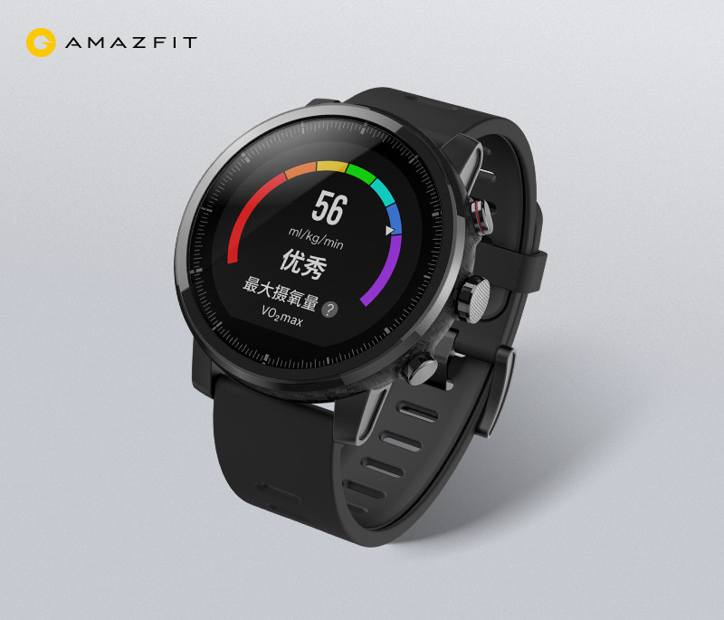 6a1c3e39b Today Huami announced the new Amazfit Pace 2 smartwatch under the new model  name Stratos!