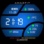 Gemstones Digital – Amazfit Verge Watch faces