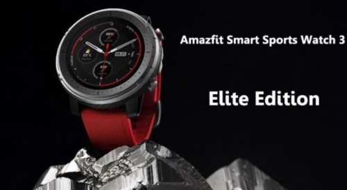 amazfit-stratos-3-to-come-in-standard-and-elite-variants-more-specs-revealed-1.jpg