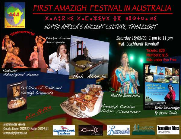 amazigh festival Sydney 2009 Premier Festival Amazigh en Australie