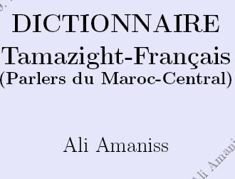 dico francais tamazigt amzighnet1 Un nouveau dictionnaire amazigh