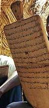 amazigh net talouht coran Amazigh: Attachement au Coran