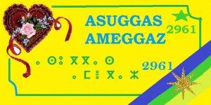 yennayer asgass amabarki amaynou 300x150 Amazigh :  Yennayer 2961 Nouvel an amazigh