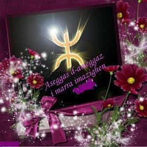 amazigh bonne fete Amazigh News :  Eid Eladha ou fête du Sacrifice en France est  le 6/11/2011