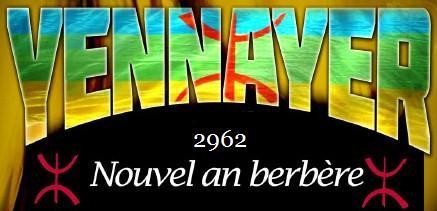 yennayer 2962 2012 AmazighNet Yennayer 2962: Nouvel an amazigh