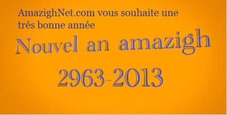 yennayer 2013 300x152 YENNAYER 2013   2963