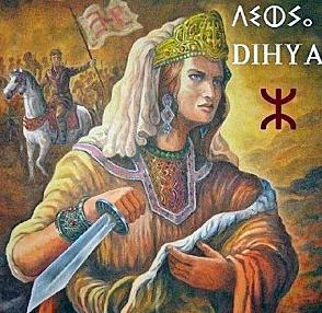 Dihya, Amazigh Queen