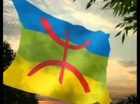 Amazigh Music From the Azawad Country (Tinariwin Band) – Free Azawad Secular & Democratic