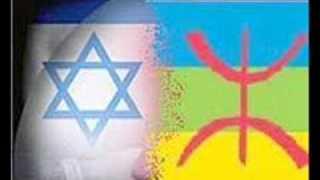 morocco Amazigh