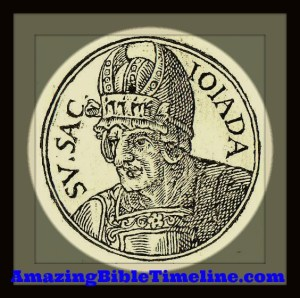 Shallum,Unrighteous_King