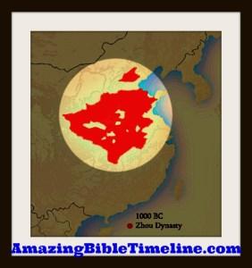 Li,Wicked_Ruler_of_China_Zhou_Dynasty