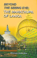 The Mahathupa of Lanka book cover
