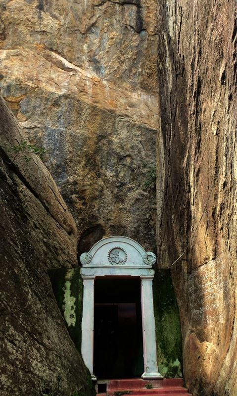 Ruins of Budugala Monastary