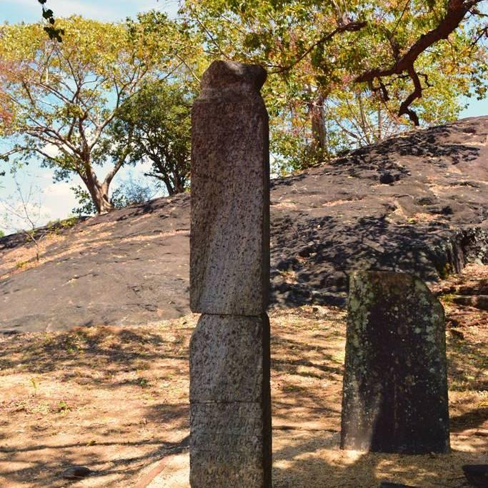 The pillar inscription of Medirigiriya Vatadage