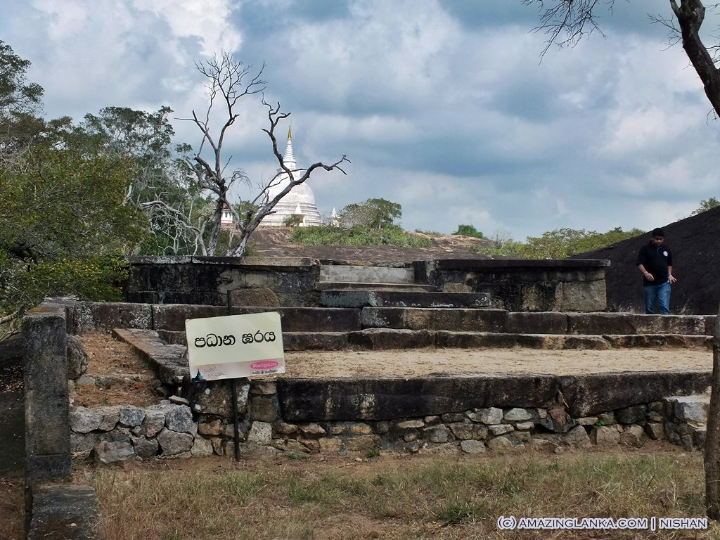 Padhanagrahaya of Thanthirimale Rajamaha Viharaya