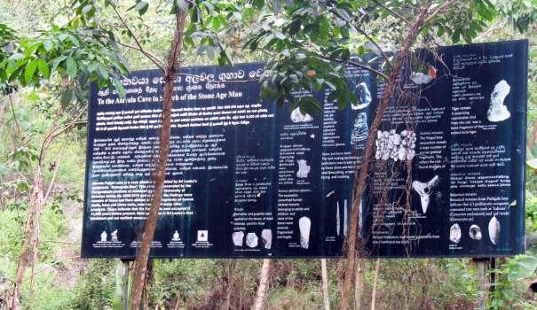Alawala Prehistoric Caves at Gampaha