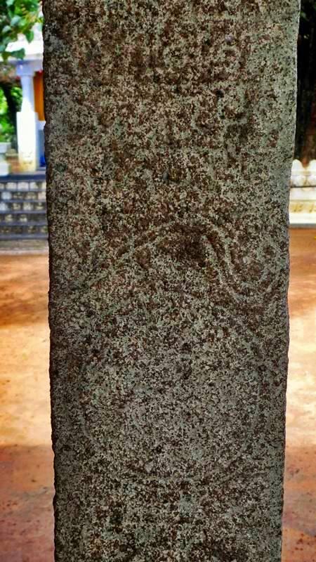 The carved pillars of Tampita Viharaya at Kadawalagedara Sri Sugatharamaya Rajamaha Viharaya