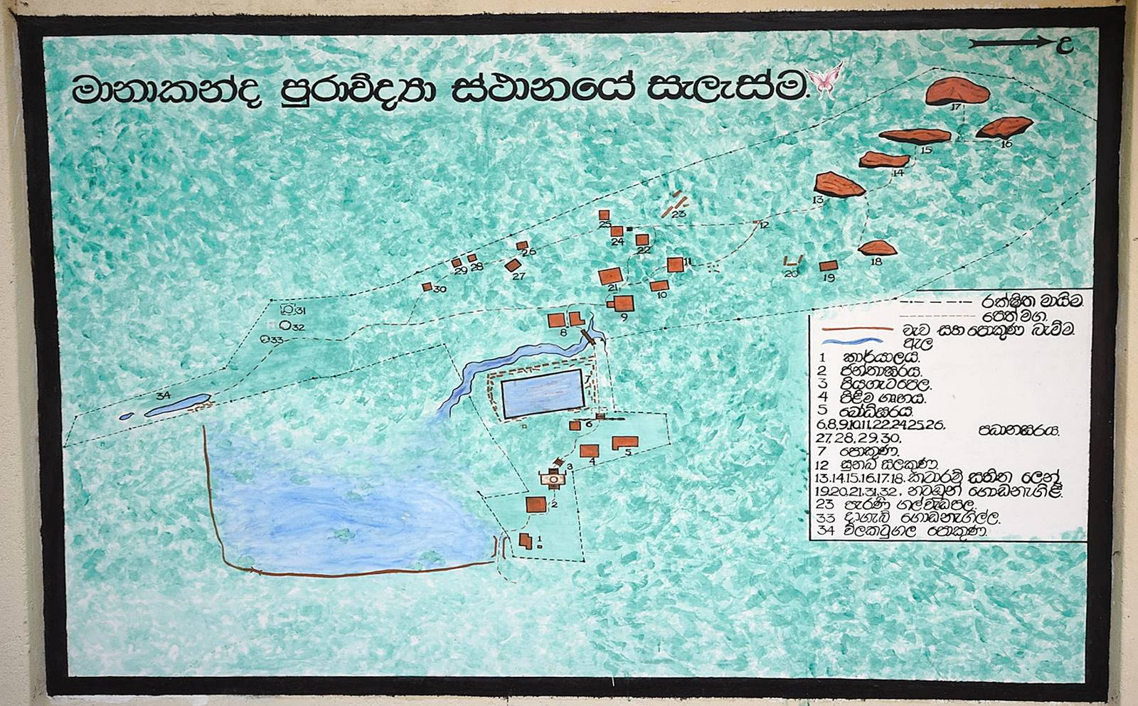 Map of the Manakanda Archaeological Site