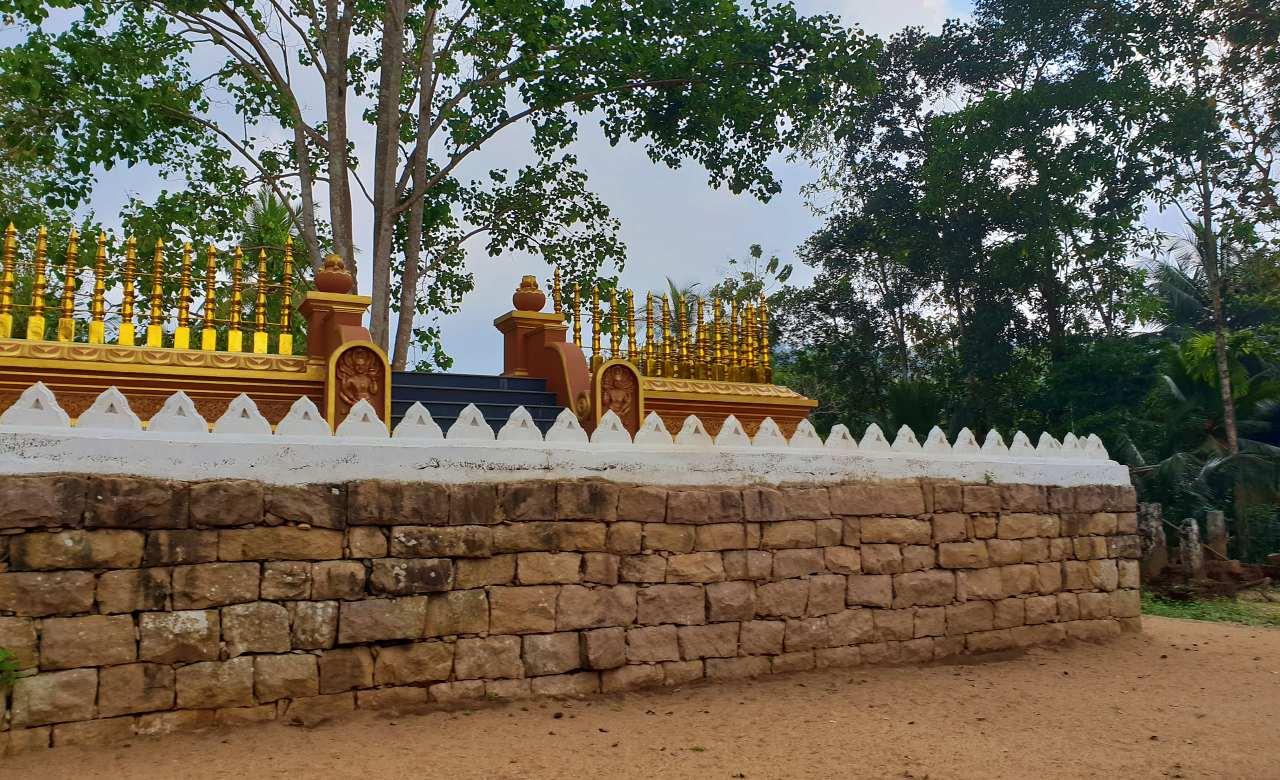 Bodhi Prakara of the Wattarama Sri Arahantha Maliyadeva Rajamaha Viharaya