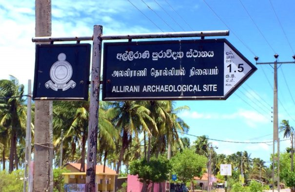 Directions to Ruins of the Allirani Palace