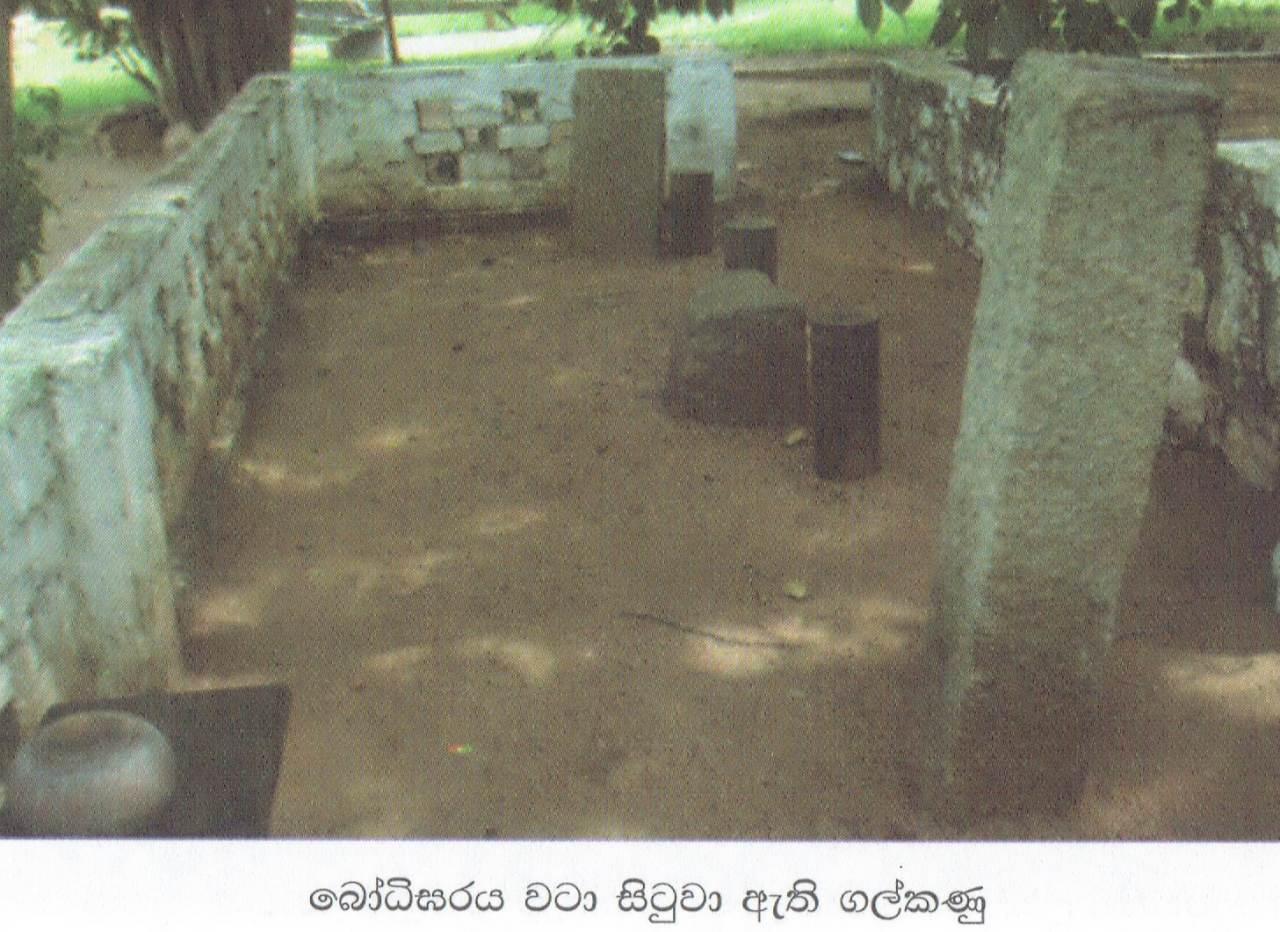 නෙළුම්වැව 9වන ගජබා රෙජිමේන්තු මූලස්ථානයේ පුරාවිද්යා නටබුන් - Archaeological Ruins in the 9th Gajaba Regiment Head Quarters at Nelumwewa, Welioya