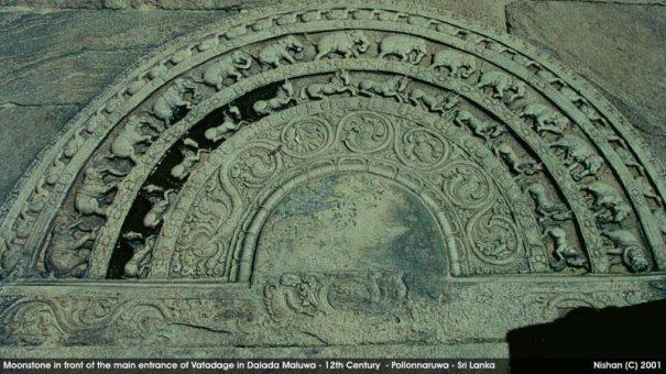 moonstone at Polonnaruwa Watagage