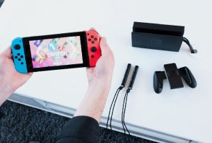 Nintendo Lining Up with VC Fund