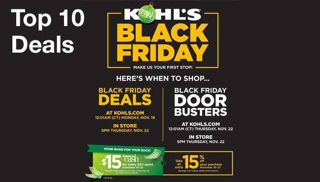 Kohl Black Friday 2018 Deals