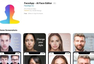 FaceApp #AgeChallenge Is Getting Famous On Twitter