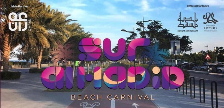 Beach Carnival |Sur Al Hadid - Seeb Cornish - Amazing Oman