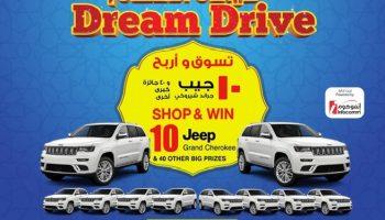 08th LuLu Oman Dream Drive Lucky Draw 17 June 2019 - Amazing Oman