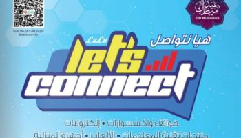 Lulu Oman Summer Deals Offer 2019 - Amazing Oman