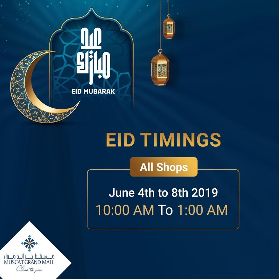 Muscat-Grand-Mall-MGM-Eid-Al-Fitr-2019-Timings - Amazing Oman