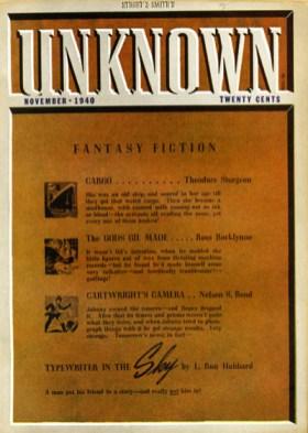 z no cover unknown_194011