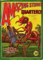 First giant ant