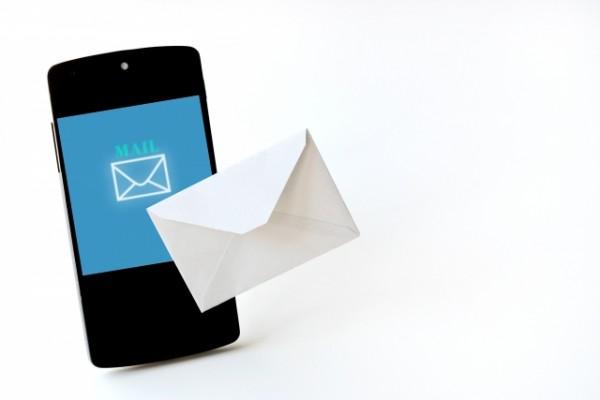 メールアドレスドメイン制限