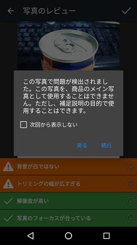 screenshot_20161017-175502