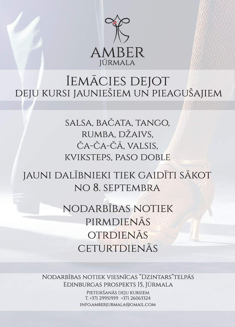 Amber_Adults-001