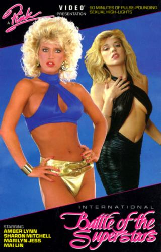 Al Amber Lynn Set 4 Box Covers (16)