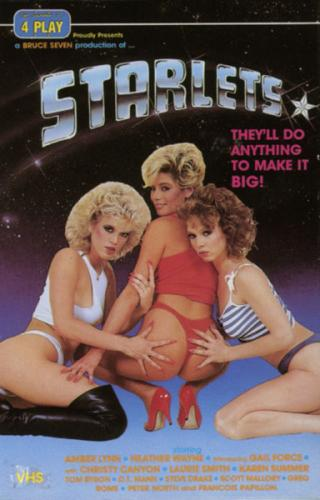 Al Amber Lynn Set 4 Box Covers (46)