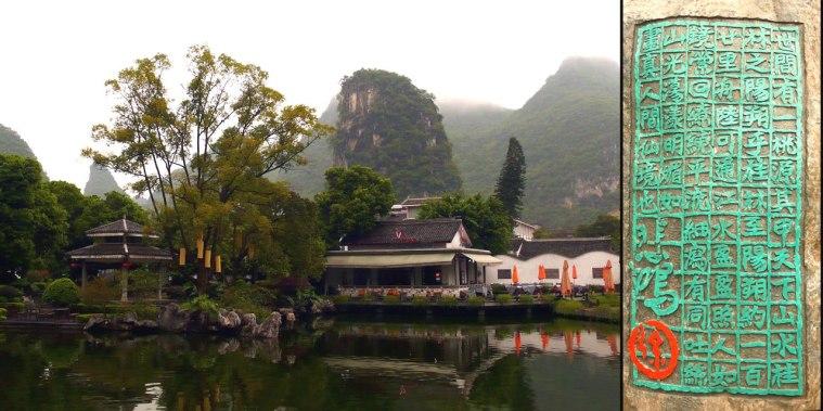 Guilin Li River005
