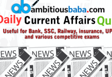 Current Affairs 7th September 2019: Daily gk Updates Quiz