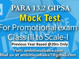 Para 13.2 mock test