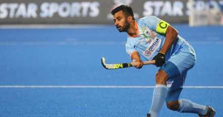 Manpreet Singh named 2018 Player of the Year by Asian hockey body