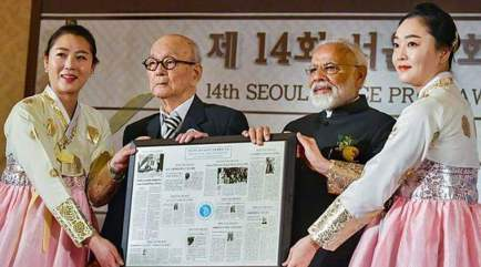 PM Modi awarded Seoul Peace Prize in South Korea, says it belongs to people of India