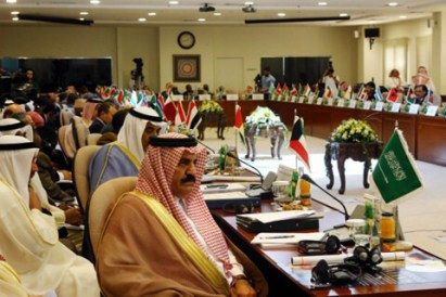 Pakistan made OIC body's deputy chairman